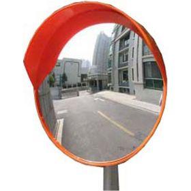 Convex Mirror 45CM