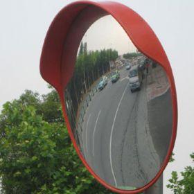 Convex Mirror 80CM