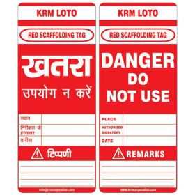 25pcs - KRM LOTO - DANGER DO NOT USE SCAFFOLD TAG