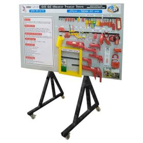 KRM LOTO –  DOJO BOARD  LOCKOUT TAGOUT SYSTEM WITH VERTICAL MOVABLE STAND WITH MATERIAL