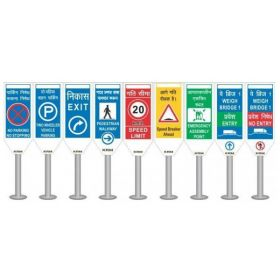 MODULAR POST REFLECTIVE SIGNS (SINGLE SIDE PRINTED)